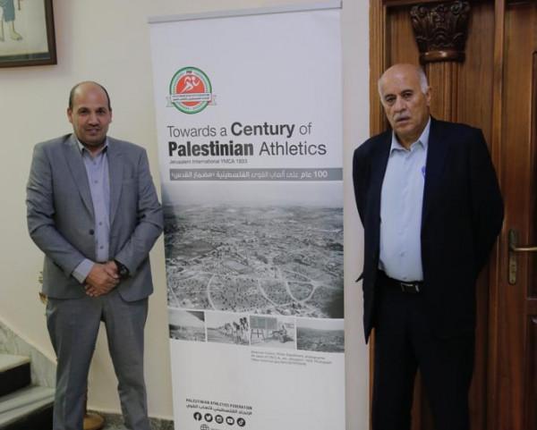 """اللواء الرجوب يطلق حملة """"100"""" عام على ألعاب القوى الفلسطينية"""