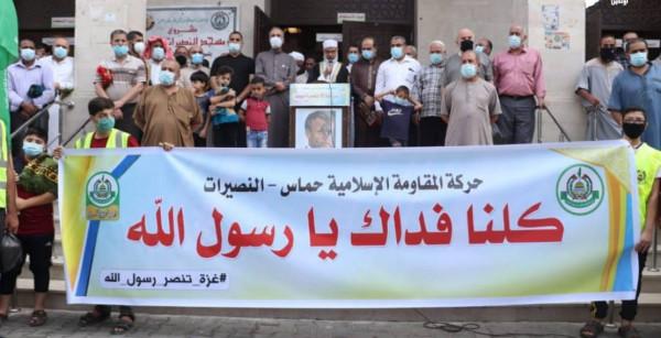 حماس تدعو لمقاطعة البضائع الفرنسية رداً على الإساءة للرسول الكريم