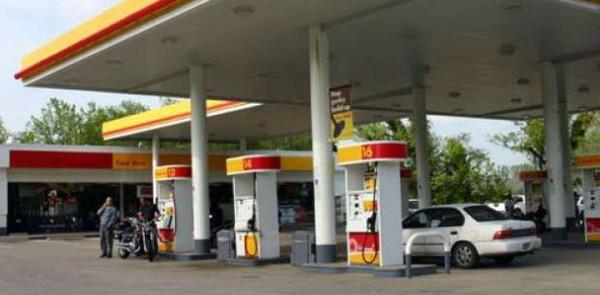 طالع: أسعار المحروقات والغاز في فلسطين لشهر نوفمبر