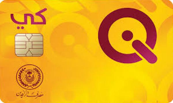 مستخدمي كي كارد بإمكانهم تخصيص بطاقاتهم في ثلاث خطوات في غاية السهولة