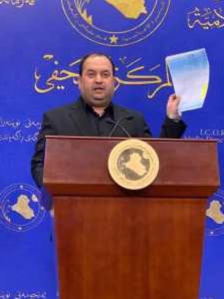 جمال المحمداوي يتساءل عن تلاعب مالي يقدر بأكثر من مليار دينار