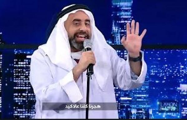 شاهد: مذيع لبناني يغني (بالبنط العريض) لإثارة السخرية