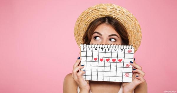 مخاطر تأخر الدورة الشهرية على جسد المرأة