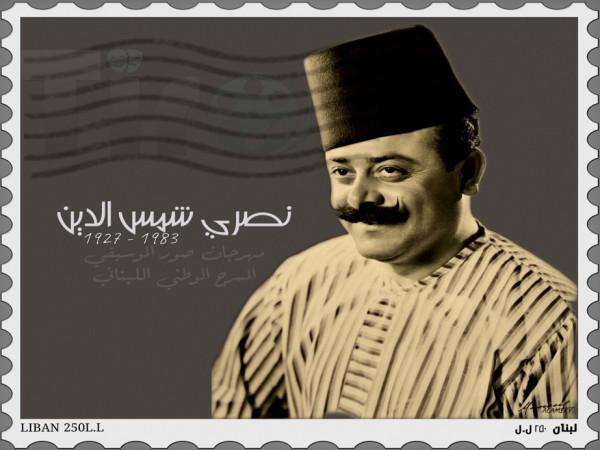 إطلاق  مهرجان صور الموسيقي الدولي في المسرح الوطني اللبناني المجاني