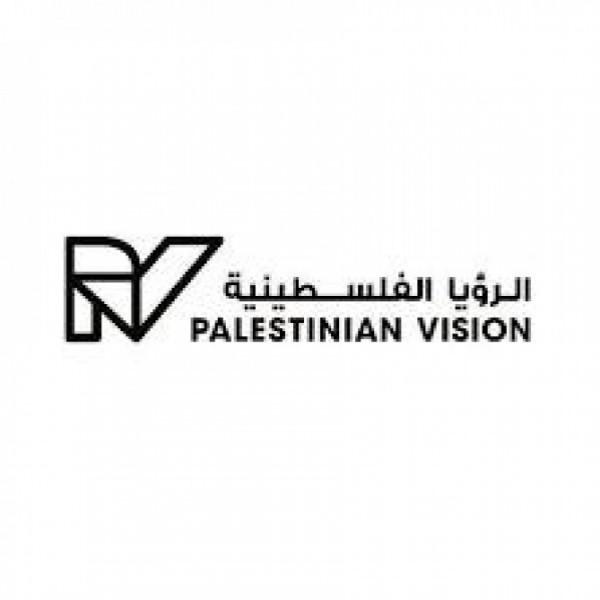 الرؤيا الفلسطينية بالسويد تُحيي الذكرى الـ16 لاستشهاد ياسر عرفات