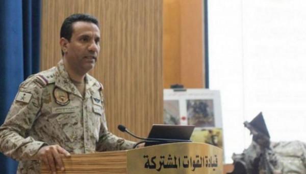 التحالف العربي تعلن تدمير طائرة مسيّرة أطلقها الحوثيون باتجاه المملكة