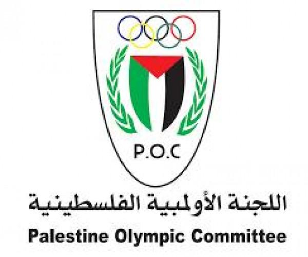 الأولمبية تقرر تأجيل انتخابات اتحاد السباحة والرياضات المائية في المحافظات الجنوبية