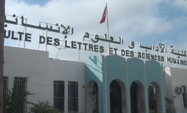 كلية الآداب والعلوم الإنسانية بالدار البيضاء تنظم الدورة 26 للمهرجان الدولي