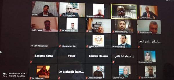 """جامعة الإسراء تعقد لقاءً للجنة العلمية لمؤتمر """"منظمة التعاون الاسلامي والقضية الفلسطينية"""""""