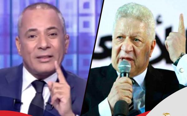 شاهد: مرتضى منصور يهاجم أحمد موسى ويهدد بفضحه