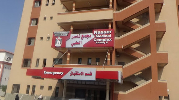 خانيونس: لجنة الطورائ المركزية تُصدر قراراً بشأن مجمع ناصر الطبي
