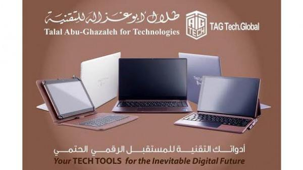 """""""طلال أبوغزاله للتقنية"""" تطلق مركزاً خاصاً لخدمة عملائها في الأردن"""