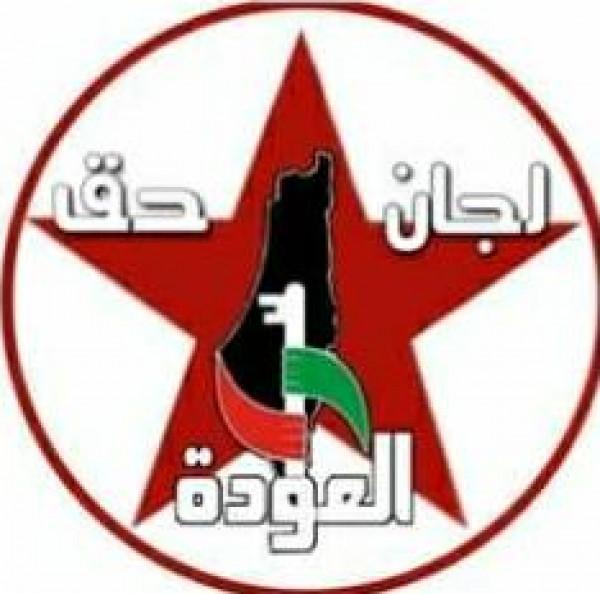 """اتحاد لجان حق العودة """"حق"""" يصدر بياناً بشأن الأزمة المالية لـ (أونروا)"""