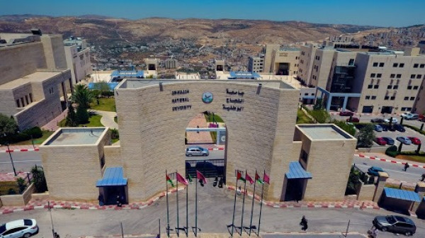 جامعة النجاح تسجل إنجازاً بحصولها على المرتبة الأولى بجائزة التايمز للتعليم العالي