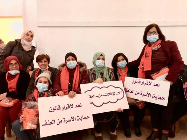 بيت لحم: إطلاق حملة 16 يوما لمناهضة العنف ضد المرأة
