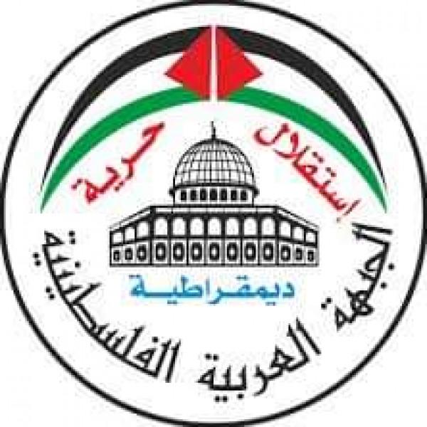 العربية الفلسطينية تدعو للالتزام بتوجيهات الصحة