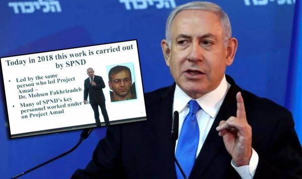 """""""تذكروا هذا الاسم"""".. ماذا قال نتنياهو حول العالم النووي الإيراني فخري زاده؟"""