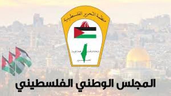 المجلس الوطني الفلسطيني: التضامن العالمي يؤكد مواصلة الالتزام بدعم حقوق شعبنا بالحرية والاستقلال