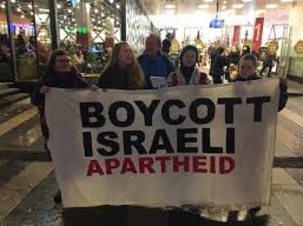 انطلاق حملة مقاطعة بضائع الاحتلال الإسرائيلي في الدنمارك