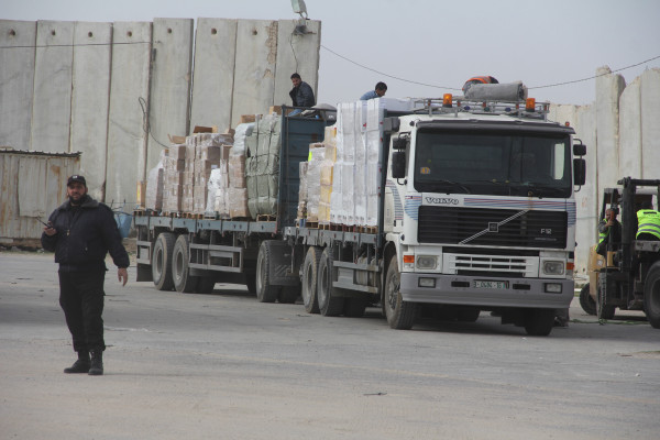 """""""النضال"""" تدين قيام حماس بحظر دخول منتجات ألبان الضفة لقطاع غزة"""