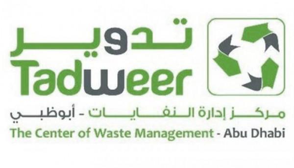 """""""تدوير"""" تُنفذ حملة """"نفاياتك مسؤوليتك"""" لتوعية السائقين في أبوظبي"""