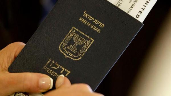 مشروع خطير يقضي بمنح جواز السفر الإسرائيلي لأكثر من 20 ألف مقدسي