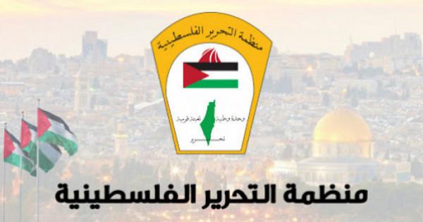 فصائل المنظمة بلبنان: يجب ترجمة اعتراف المجتمع الدولي بالحقوق الفلسطينيين بتحمل مسؤولياته