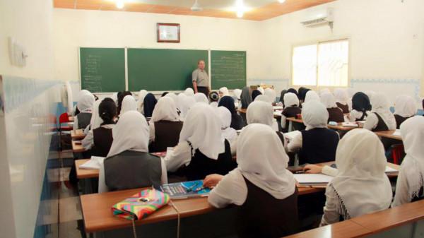 بدء العام الدراسي الجديد في العراق