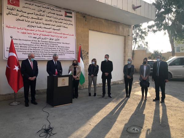 الوزير المالكي يُثمن الدعم التركي للشعب الفلسطيني