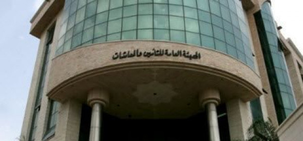 هيئة التقاعد: تأجيل استيفاء القروض المستحقة عن الأشهر الماضية