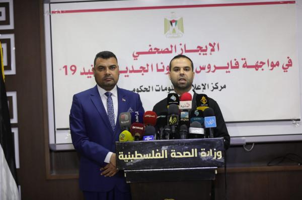 """غزة: مؤتمر صحفي """"مهم"""" لوزارتي الداخلية والصحة بالسابعة مساءً بشأن إجراءات مواجهة (كورونا)"""