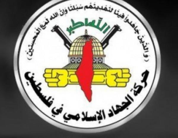 الجهاد الإسلامي تنعى الشهيد محمد نور قاسم