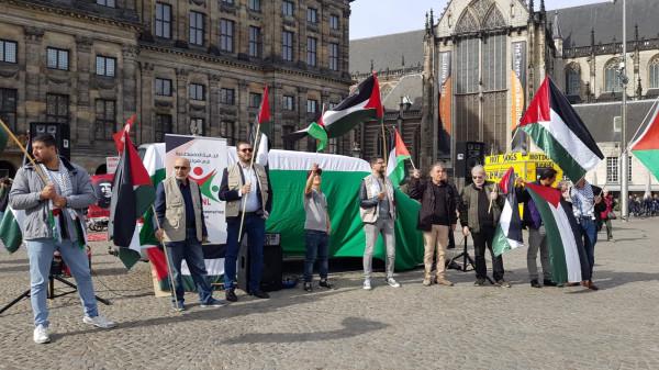 """وقفة تضامنية مع الشعب الفلسطيني في مدينة """"هارلم"""" الهولندية"""