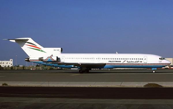 """""""النقل والمواصلات"""": قرار بإغلاق الخطوط الجوية الفلسطينية وبيع الطائرات التابعة لها"""