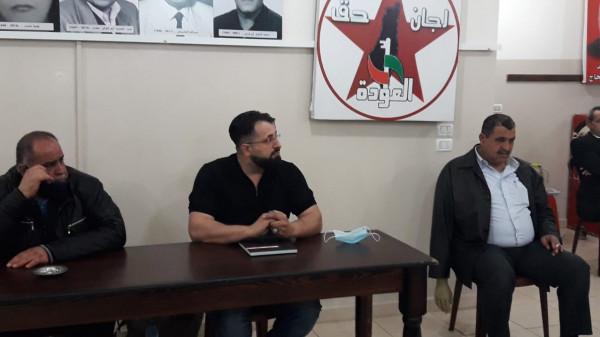 """قطاع العمال بالجبهة الديمقراطية ينظم ندوة بعنوان """"الحقوق الإنسانية والوطنية"""""""
