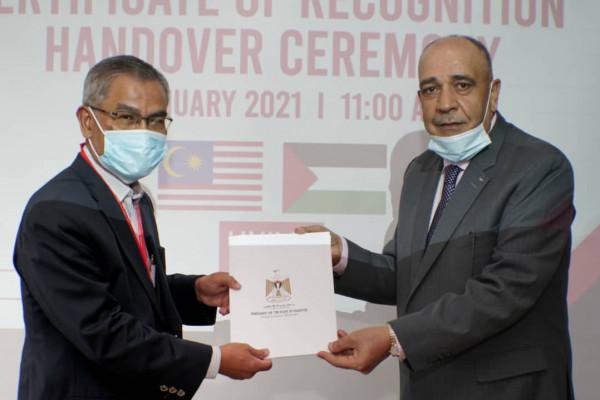 سفير دولة فلسطين يزور جامعة ماليزيا لعلوم الحاسوب والهندسة