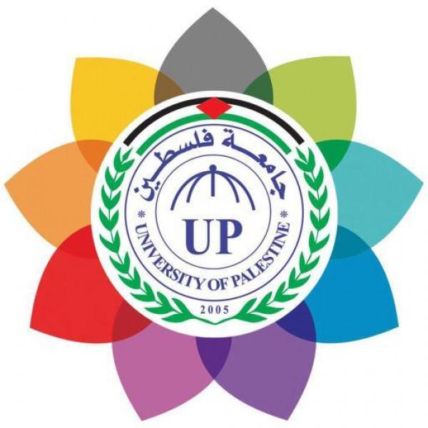 جامعة فلسطين تكرم رؤساء الأقسام ولجنة الطوارئ في كلية الطب وعلوم الصحة