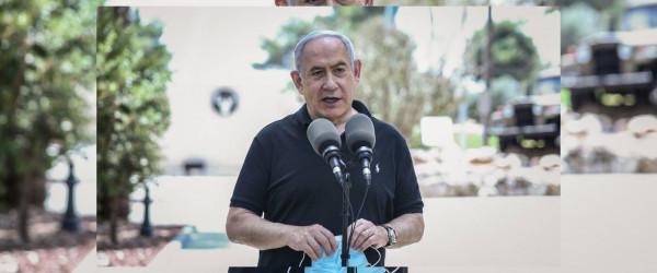 نتنياهو يزعم: خصصنا ميزانيات طائلة للمجتمع العربي