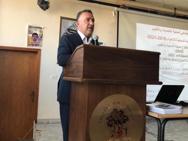 جمعية سلفيت للتنمية تشارك باللقاء الذي نظمته بلدية سلفيت