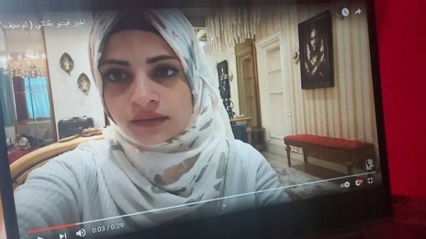 شاهد: حقيقة مقتل (اليوتيوبر) أم سيف ..بعد فيديو ظهرت به تطلب النجدة