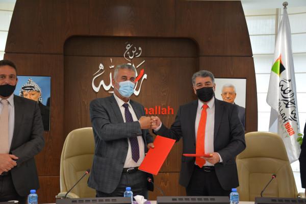 وزير الحكم المحلي يوقع اتفاقية تخصيص أرض مبنى صندوق تطوير وإقراض الهيئات المحلية