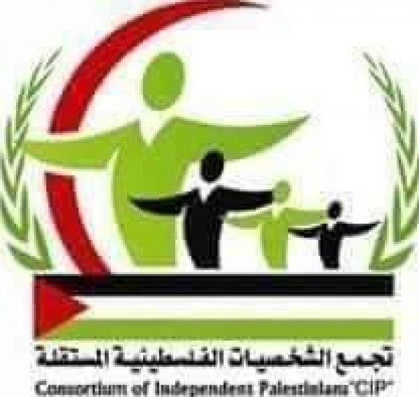 تجمع الشخصيات المستقلة الفلسطينية يرحب بمرسوم الانتخابات