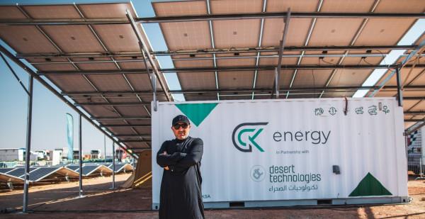 شركة تكنولوجيات الصحراء تطرح حاويات الطاقة الشمسية
