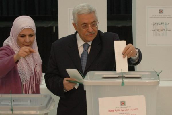 (فدا) يُرحب بالمرسوم الرئاسي حول مواعيد الانتخابات ويدعو لحوار وطني شامل