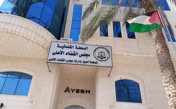 مؤسسات المجتمع المدني تدعو لإلغاء كافة القرارات بقانون والمراسيم ذات الشأن القضائي وإنهاء آثارها