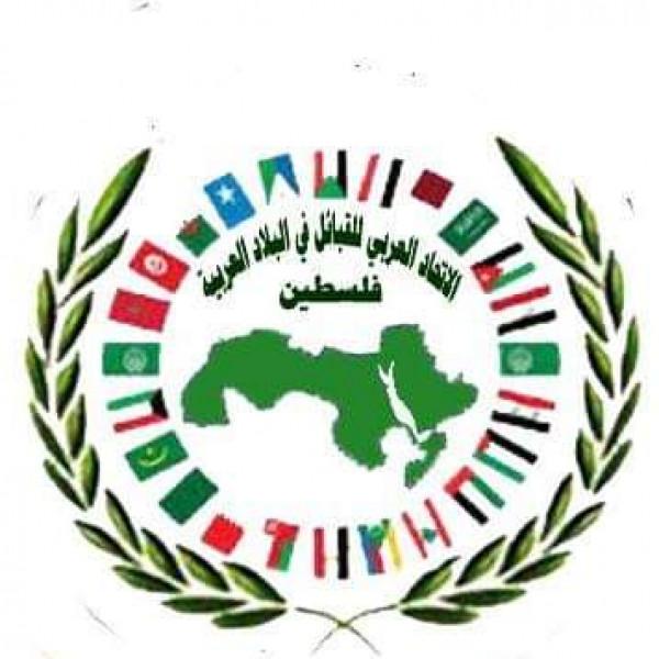 الاتحاد العربي للقبائل في البلاد العربية يرحب بمرسوم الرئيس للانتخابات العامة