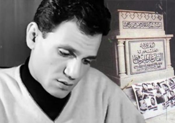 """عائلة """"عبد الحليم حافظ"""" تفجر مفاجأة عما شاهدت بعد فتح قبره"""