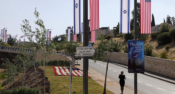 حماس تعلق على تصريحات وزير الخارجية الأمريكي الجديد بشأن القدس وسفارة بلاده بالمدينة