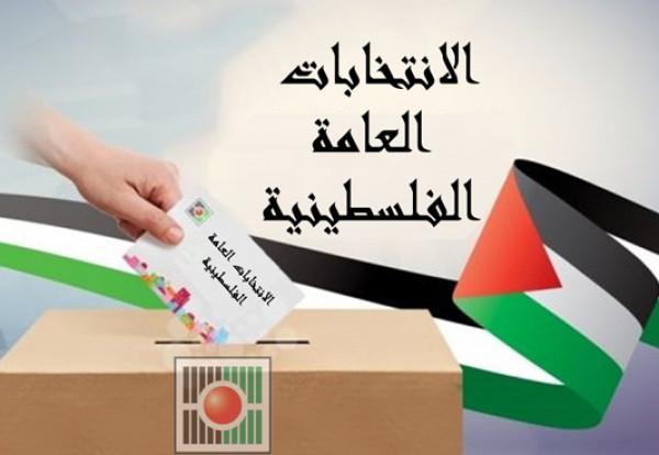 """قيادي بـ """"حماس"""": ندعو الشباب لضرورة التسجيل للانتخابات لأنهم أداة التغيير"""
