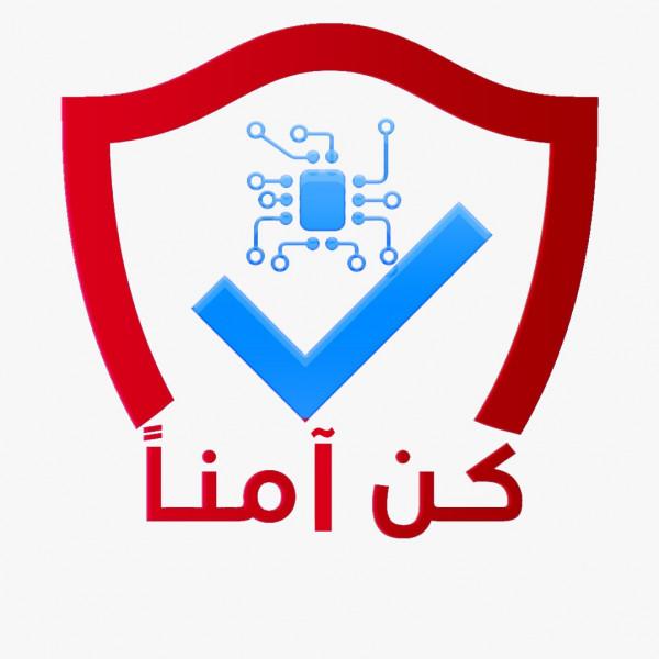 """الجامعة الأمريكية تطلق حملة إعلامية بعنوان """"كن آمنا"""" للحد من الجرائم الالكترونية"""